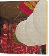 Chinese Lanterns Wood Print