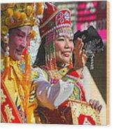 Chinese New Year Nyc 4708 Wood Print