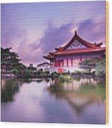 Chinese Palace Wood Print