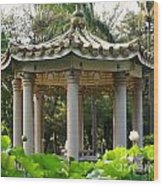 Chinese Pavilion In A Lotus Flower Garden Wood Print