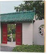 Chinese Scholar's Garden Wood Print