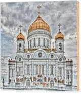 Christ The Saviour Cathedral In Moscow. The Main Entrance Wood Print