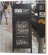 City Art Gallery Sign Wood Print