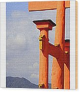 Citymarks Miyajima Wood Print