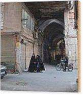 Closed Bazar In Esfahan Wood Print