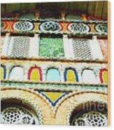 Colorful Tiles Wood Print