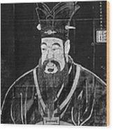 Confucius Wood Print