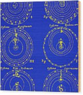 Cosmological Models Wood Print by Science Source