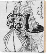 Courtesan Ichimoto Of Daimonji Ya Litho Wood Print