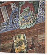 Daigoji Temple Gate Gargoyle - Kyoto Japan Wood Print