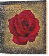 Darood Shareef-2 Wood Print
