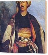 David Roberts In Arabian Dress Wood Print