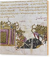 Defense Of Constantinople Wood Print by Granger