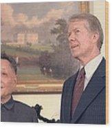 Deng Xiaoping And Jimmy Carter Wood Print by Everett