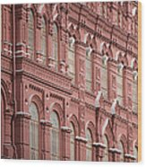 Detail Of The Kremlin, Moscow, Russia Wood Print