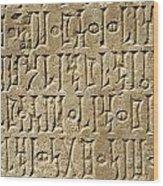 Details Of Sabaean Inscriptions At The Wood Print