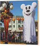 Disneyland Halloween 1 Wood Print
