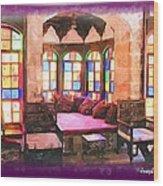 Do-00520 Emir Bachir Palace Interior-violet Bkgd Wood Print