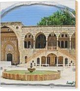 Do-00522 Emir Bechir Palace Wood Print