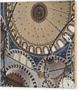 Domed Roof Of Rustem Pasa Mosque Wood Print
