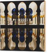 Doors Of Faith Wood Print
