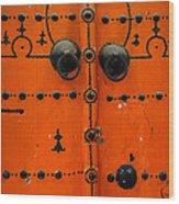 Doorway In Tunisia 6 Wood Print