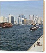 Dubai Pier Wood Print