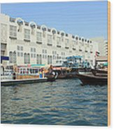 Dubai Water Wood Print