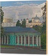 Early Morning Kiev Wood Print