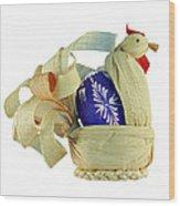 Easter Pullet Wood Print