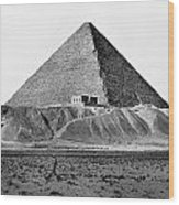 Egypt: Cheops Pyramid Wood Print