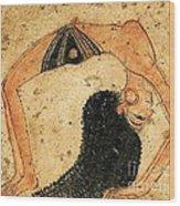 Egyptian Dancer Wood Print