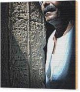 Egyptian Portrait 2 Wood Print