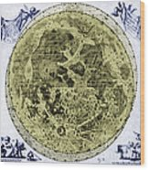 Engraving Of Moon, 1645 Wood Print