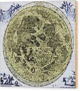 Engraving Of Moon, 1645 Wood Print by Science Source