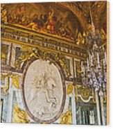 Entryway To The Hall Of Mirrors Wood Print