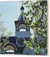 Euthimiev Monastry 45 Wood Print