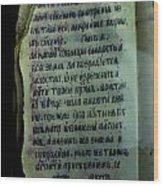 Euthimiev Monastry 52 Wood Print