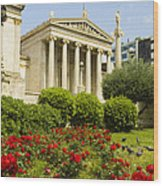 Exterior Of The Athens Academy, Greece Wood Print by Richard Nowitz