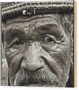 Eyes Of Soul Wood Print
