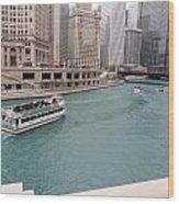 Ferry Through Chicago Wood Print
