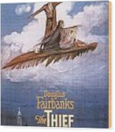Film: The Thief Of Bagdad: Wood Print