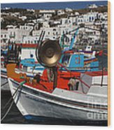 Fishing Boats Mykonos Wood Print