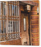 For Rent Wood Print