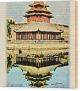 Forbidden City Wood Print
