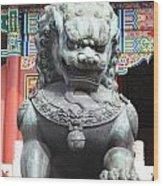Forbidden City Lion Guardian Wood Print