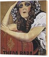 French Poster: Salome, 1918 Wood Print