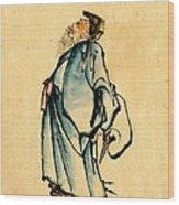 Fukurokuju God Of Wisdom 1840 Wood Print