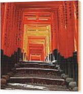 Fushimi Inari Shrine Pic.1 Wood Print