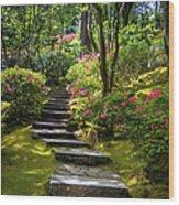 Garden Path Wood Print